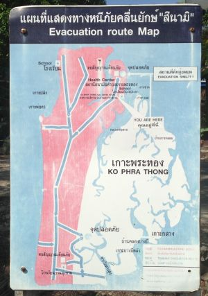 Map of Phra Thong and its main 'roads'