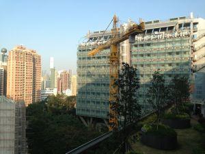 Hong Kong university 5