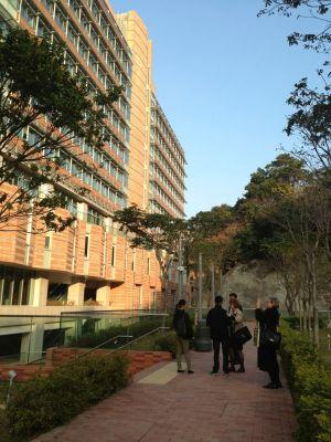 Hong Kong university 7