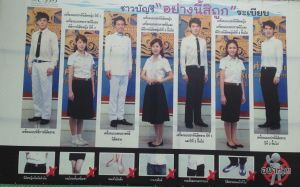 Dress code at Chulalongkorn University